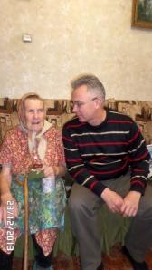 Любовь Сидоровна Кормилцына