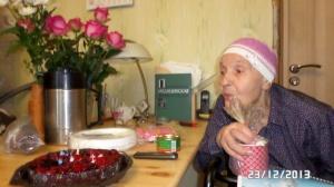 Наталья Ивановна Орлова - 90 лет